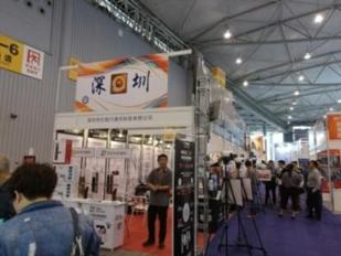 <span>成都国际社会公共安全产品与技术展览会</span>