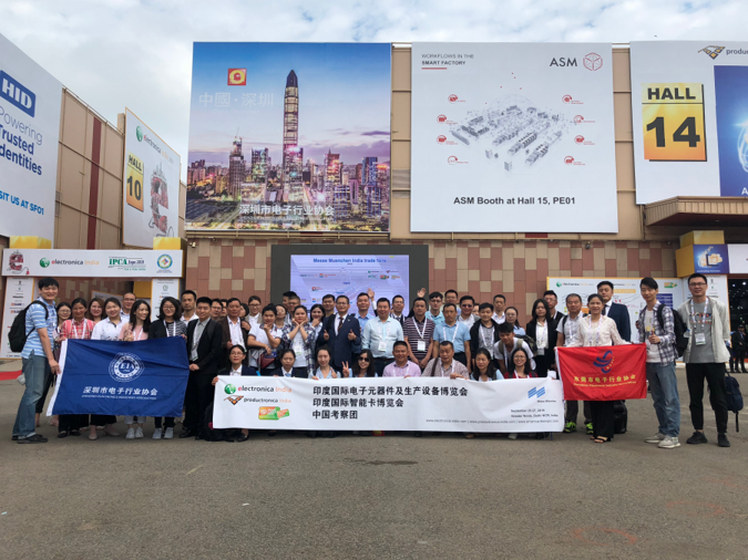 印度国际电子元器件及生产设备博览会